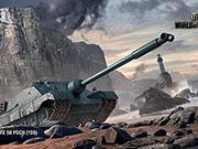 World of Tanks - Französischer Panzer AMX 50 Foch (155)