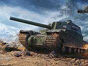 World of Tanks - Japanischer Panzer Type 5 Heavy